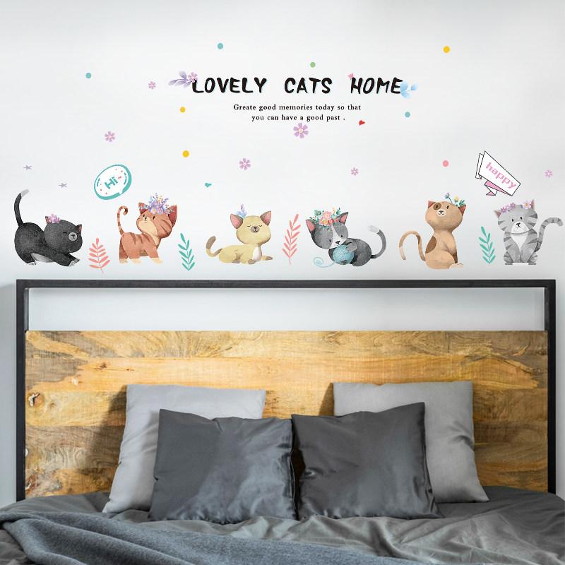 装饰贴宠物店墙面装饰卡通贴纸卧室房间装饰品墙纸自粘墙贴猫咪动物贴画 小猫咪 大