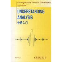 分析入门 (美)雅培(Abbott,S.) 世界图书出版公司