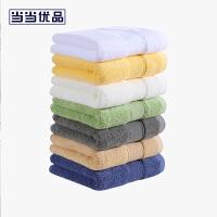 当当优品家纺毛巾 纯棉加厚纯色面巾 35x78 白色