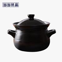 当当优品 4L砂锅陶瓷煲 耐高温明火瓦罐煲炖锅汤锅陶瓷锅 黑盖