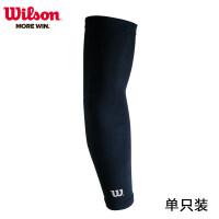 篮球护臂男护肘加长护腕长款排球手臂护套护胳膊的薄款超薄 黑色单只装