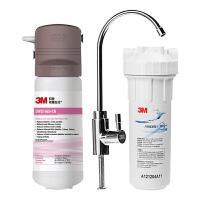 3M净水器DWS1663-CN家用厨房直饮净水机母婴推荐款自来水龙头过滤