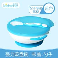 我宝宝碗勺套装儿童小餐具婴儿感温勺子辅食碗带盖练习吃饭