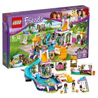 【当当自营】LEGO乐高心湖城夏季游泳池 41313