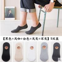 船袜男士袜子男浅口隐形韩版个性短袜户外新品薄款纯棉防滑硅胶袜套