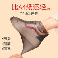 防水雨鞋套加厚耐磨防滑tpu鞋套轻盈便携非一次性
