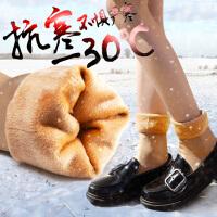 毛袜子女冬季中筒棉袜加绒时尚新款加厚保暖长筒短袜毛巾地板雪地长袜