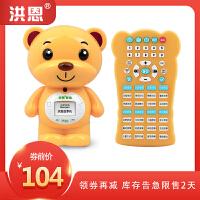 洪恩儿童玩具双语故事机早教机HS40/含2200首故事儿歌 绿色/橙色双语8G 2200首中英文故事儿歌歌曲