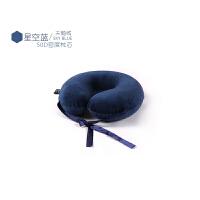 天然乳胶枕脖u型枕枕芯颈椎u形旅行枕橡胶护颈午睡