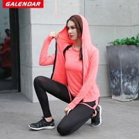 【新品限时抢购】Galendar瑜伽服2018春夏新款女运动套装运动跑步健身速干透气修身显瘦晨跑套装GA003001