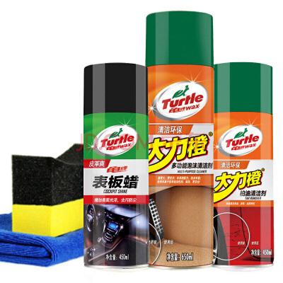 汽车内饰清洗剂洗车套装座椅顶棚去污泡沫清洁剂皮革护理清洁