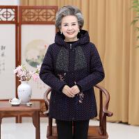 奶奶冬装棉衣女外套60-70-80岁老太太棉袄中老年人加绒妈妈厚