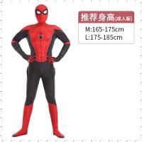复仇者联盟cos蜘蛛侠衣服儿童男孩童装套装 英雄远征蜘蛛侠紧身衣