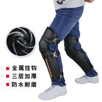 冬季电动车护膝保暖骑车加厚护腿男女士摩托车护膝防风防寒