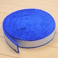 大盘羽毛球拍毛巾手胶 大卷超纤加厚毛巾带防滑带