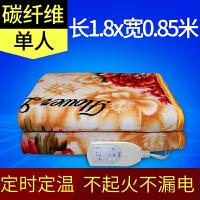 碳纤维电热毯单人单控微电脑定时无辐射理疗电热毯 单人款长1.8米*宽0.85米