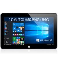 酷比魔方 iwork11手写版 10.6英寸电磁屏平板电脑(Intel Atom X5 Windows10 64GB/