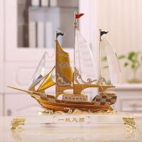 一帆风顺帆船摆件*品简约家居客厅装饰办公桌摆设品