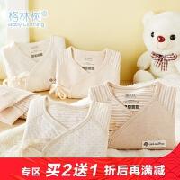 新生儿衣服春秋冬内衣0-3月纯棉蝴蝶衣和尚服装婴儿连体衣