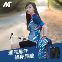 骑行服女套装夏季短袖短裤 自行车公路车骑行装备