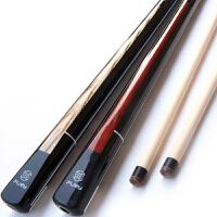 系列中式黑八黑8台球杆大头杆16彩桌球杆撞球杆