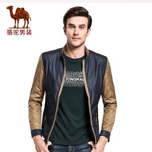 骆驼&熊猫联名系列男装 时尚棒球领青年拉链拼色休闲夹克衫外套男