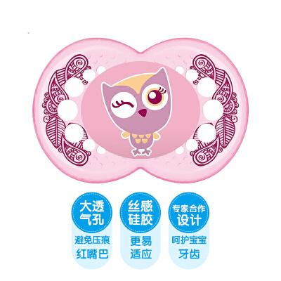 【支持礼品卡】原装进口标准型丝感安抚奶嘴6个月以上宝宝更软安慰轻巧  x8u 避免压痕红嘴巴 呵护宝宝牙齿