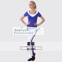 20180415140901149健身服瑜伽服表演服广场舞服装 新款时尚蓝白女套装