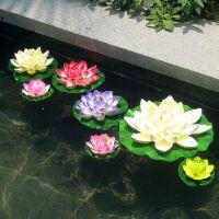 仿真荷花荷叶水上漂睡莲莲花供佛舞蹈道具鱼缸池塘装饰品假荷花