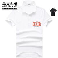 �R克�A菲短袖t恤男polo衫2020夏季新款�棉�n版翻�I白色男�b半袖