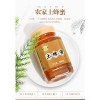 鲍记蜂蜜天然农家土蜂蜜500克*1瓶装