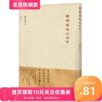【店长 推荐】原版进口咖啡风味的精髓枫叶社文化芜木佑介