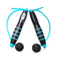 无线跳绳球绳子体育用品电子计时计数跳绳女健身器材 蓝色
