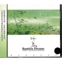 TCD-4507 竹舞-东方新世纪音乐( 货号:000004040668)