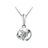 铂金项链女款 白金锁骨链百搭 钻石吊坠 生日礼物