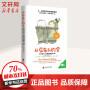 从尿布到约会 上海社会科学院出版社