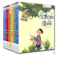 向日葵名家童书大赏 全14册 一年级课外书注音版 彩绘儿童读物 插图故事书 小学生课外书阅读书籍 故事书 童话书课外书