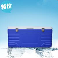 新品110L超大食品保温箱冷藏箱海钓箱疫苗箱