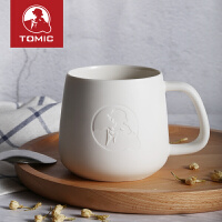 特美刻陶瓷杯子大容量办公室茶杯创意咖啡杯欧式简约马克杯水杯子