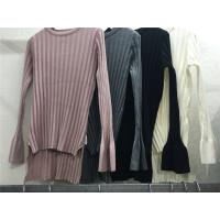 S5喇叭袖套头修身短款毛衣打底衫女秋冬新长袖紧身上衣针织衫0.25
