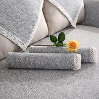 北欧沙发垫布艺四季简约实木坐垫现代通用夏季滑沙发套沙发巾罩j 浅灰色 纯灰色