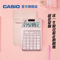 Casio/卡西欧 JW-200SC日常商务办公时尚可爱*超薄计算机商务计算器