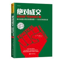 �^�Τ山�-高效客�糸_�l�扔�手�� 解�Q�N售失�〉氖滓��y�}:空白�N售渠道