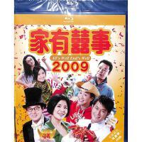 家有喜事-蓝光影碟DVD( 货号:779896509)