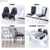 时尚简约现代餐桌椅组合钢化玻璃铁艺餐台长方形小户型