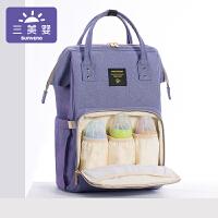 妈咪包双肩包多功能大容量手提时尚婴儿外出背妈妈包母婴包