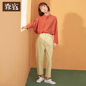 森宿春装2018新款文艺宽腰头纯色棉直筒休闲裤长裤女