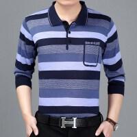 韩观秋季中年男士长袖t恤翻领薄款针织衫中老年人男装大码爸爸装上衣