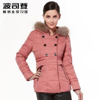 波司登(BOSIDENG)冬季热卖女款毛领短款修身羽绒服外套B1301182