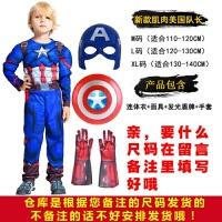 万圣节儿童服装复仇者联盟蜘蛛侠衣服钢铁侠队长超人蝙蝠侠男